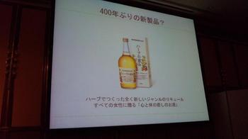 DVC00535.JPG