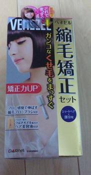 DVC00742.JPG