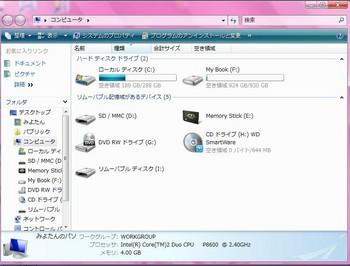 HDD15.jpg