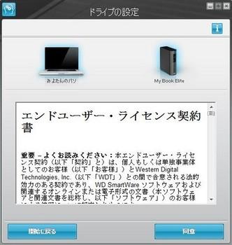 HDD6.jpg