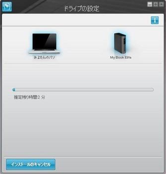 HDD7.jpg