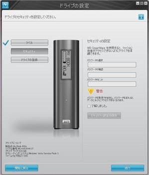 HDD9.jpg