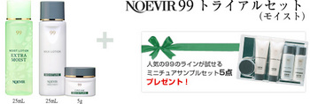 box0402.jpg