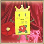 img_product_10329033264c8e03ed7b951.jpg