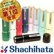 img_product_13249275674c00ca700db97.jpg